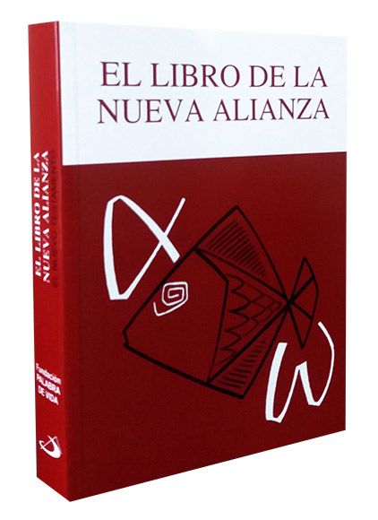 Libreria Virtual SAN PABLO